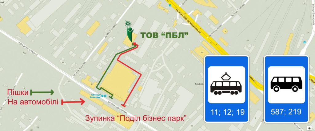 карта-ПБЛ