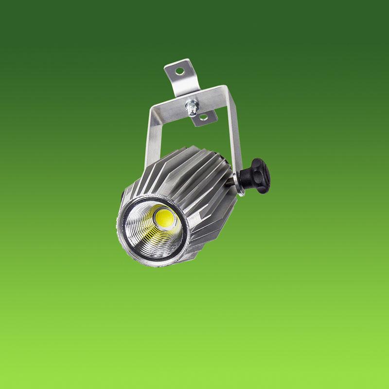 Светодиодный прожектор NEDLE