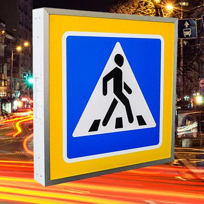 Знак пішохідний перехід з лед освітленням