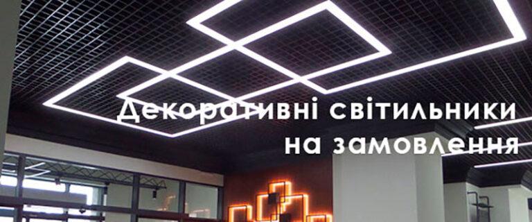 Банер декоративне освітлення. Карусель.