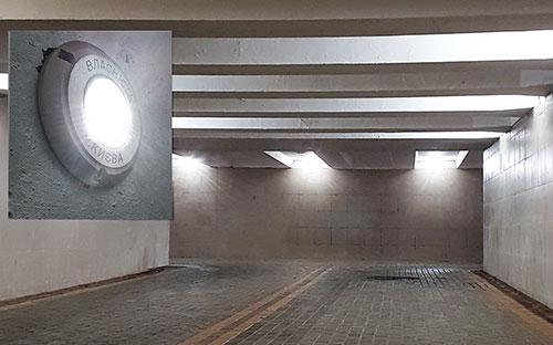 НAMMER. Освітлення підземного переходу.