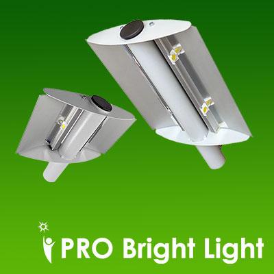 Вуличний консольний світлодіодний світильник CORSAR-B