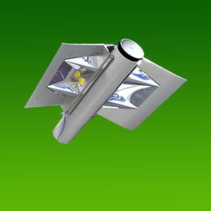 Вуличний консольний світильник 50 Вт