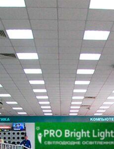 Світлодіодний світильник ARMSTRONG