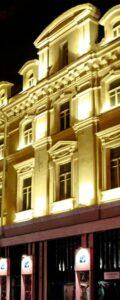 Архітектурний світильник KEG